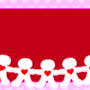 Paper Humans Pink Childs Background