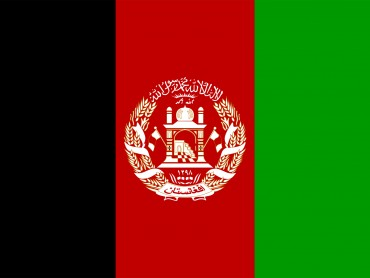 Afghanistan Country Flags