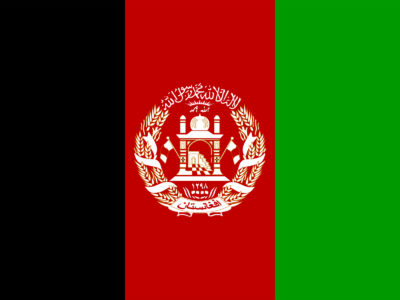 Afghanistan Flag PPT Background