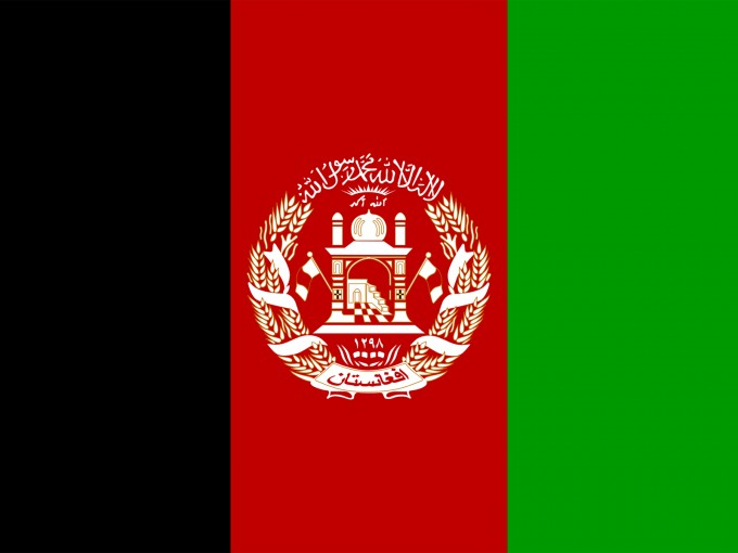 Afghanistan Country Flags PPT Backgrounds