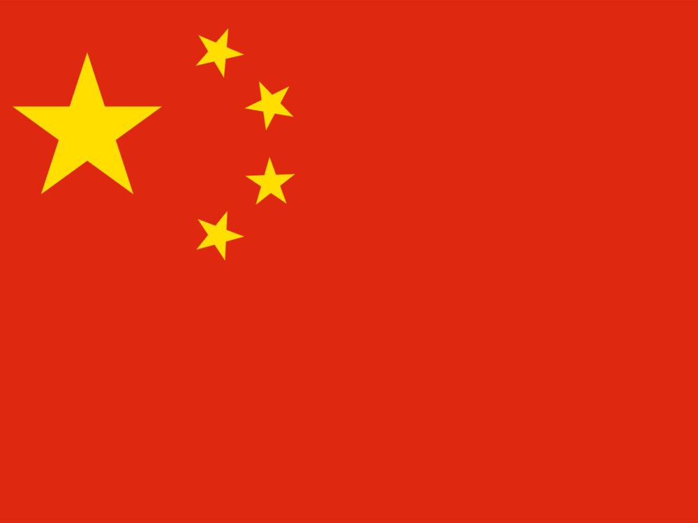 China Flag Ppt Template Backgrounds Flag Red Yellow