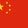 China Flag PPT Backgrounds