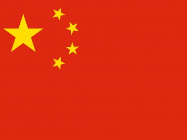 China Flag PPT Template