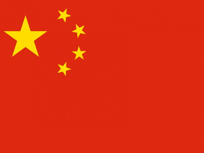 China Flag PPT Template PPT Backgrounds