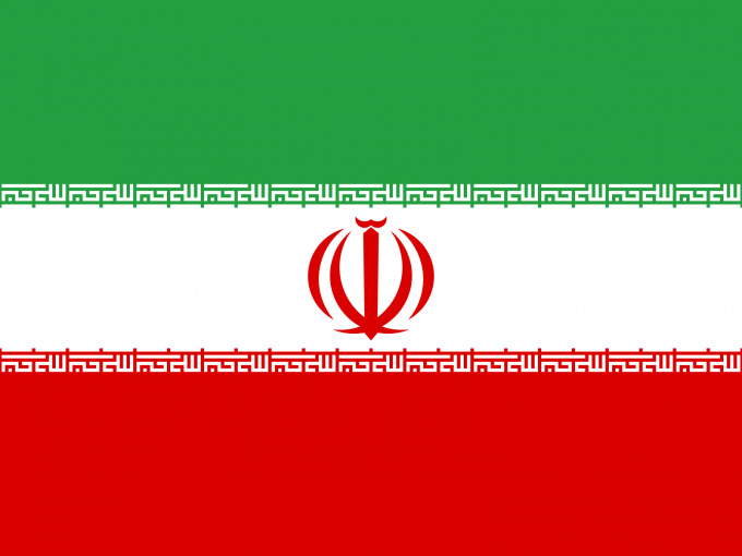 Flag of Iran Powerpoint Presentation PPT Backgrounds