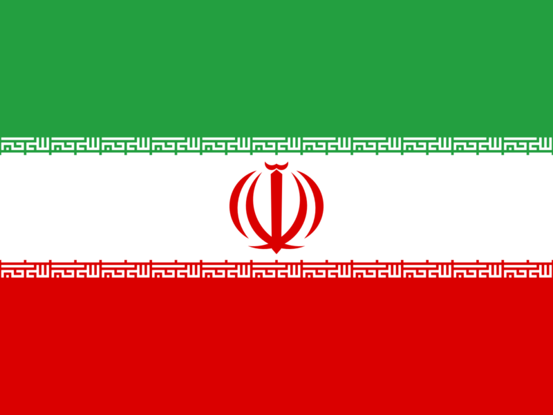 Flag of Iran Background