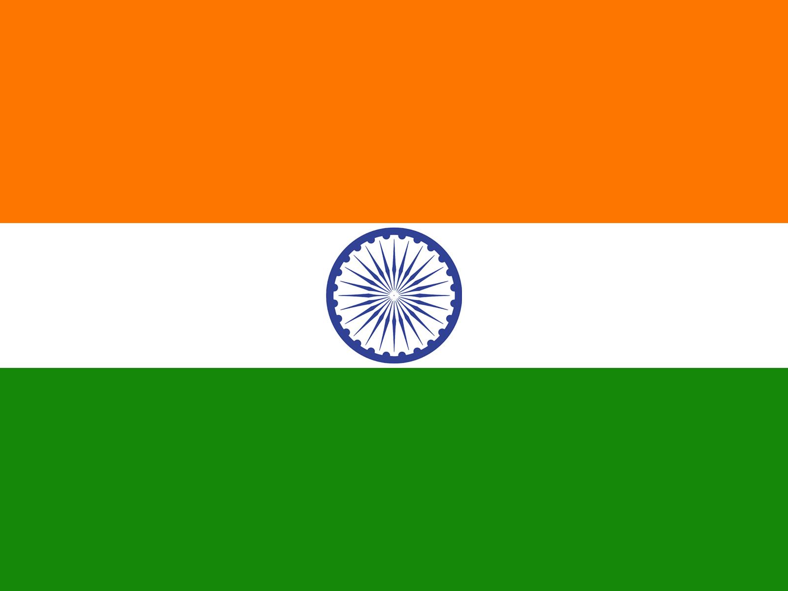 India Flag Background