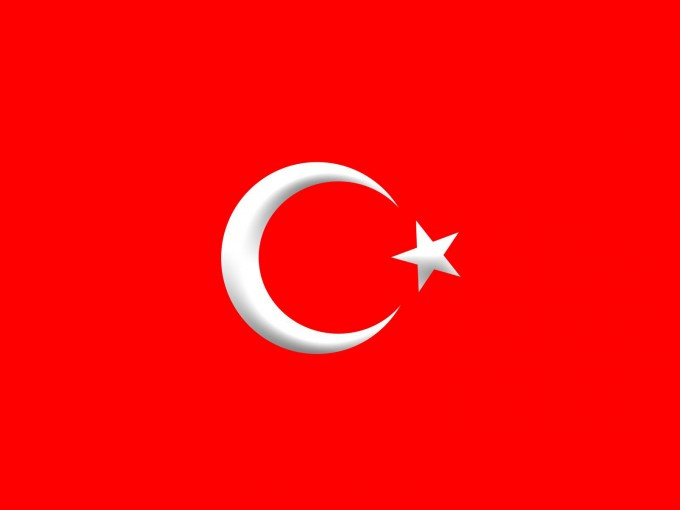 Powerpoint Turkey Flag PPT Backgrounds