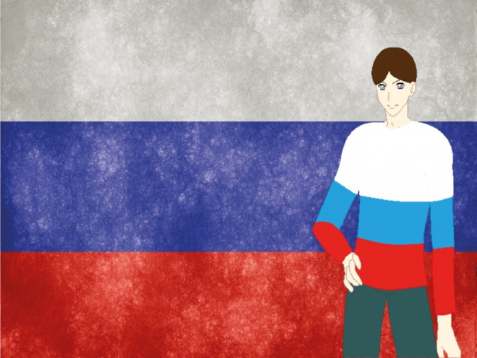 the Russian Federation Flag PPT Backgrounds
