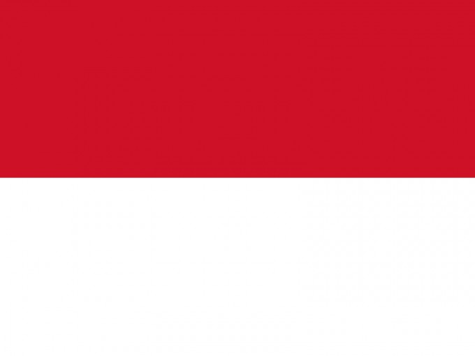Flag of Indonesia PPT Backgrounds