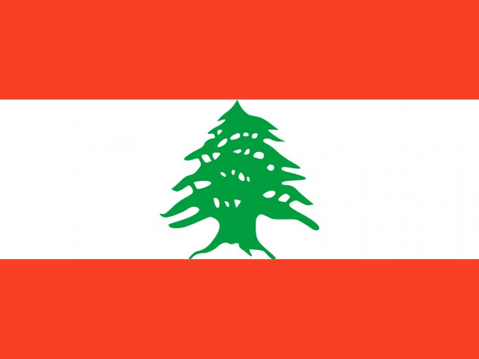 Flag of Lebanon PPT Template PPT Backgrounds