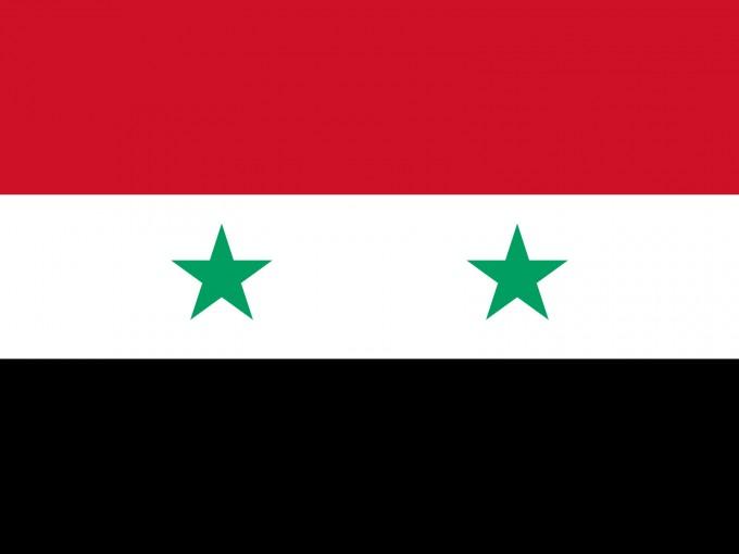 Flag of Syria Logo PPT Backgrounds
