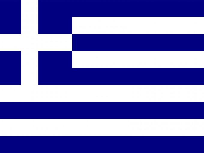 Greece Flag PPT PPT Backgrounds