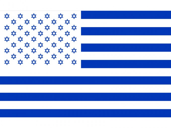 Israel Flag Powerpoint PPT Backgrounds