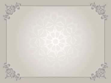 Brown Oldish Powerpoint Frame
