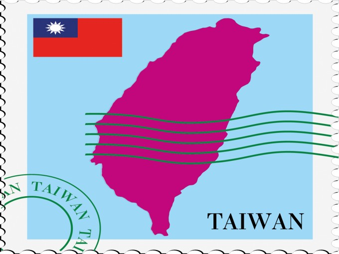 Taiwan map and flags PPT Backgrounds