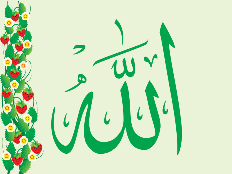 Allah God PPT Backgrounds