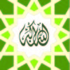 Arabic Greeting with Calligraphy Backgrounds