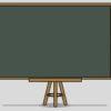 Chalkboard Presentation Background