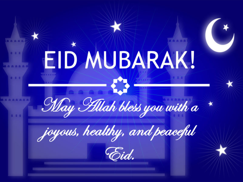 Eid Mubarak Universal Greetings Backgrounds