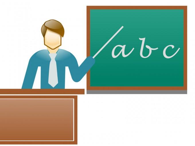 Teacher – Professor Point Template PPT Backgrounds
