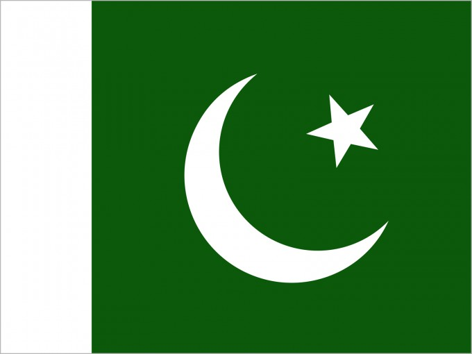 Pakistan Flag PPT Backgrounds