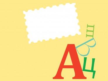 ABC Children Cards