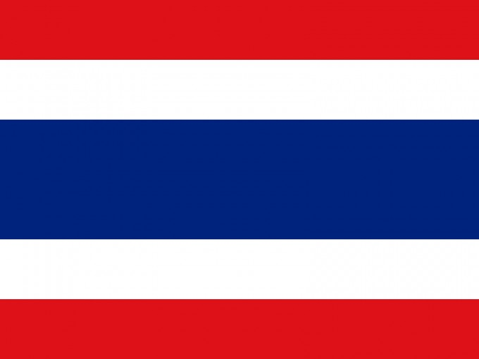 Flag of Thailand PPT Backgrounds