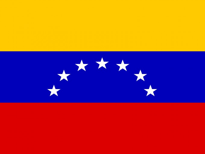 Venezuela Flag PPT Backgrounds