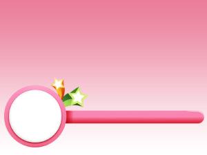 Pink Professional Slide Backgrounds