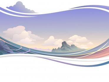 Wavy Sky Landscape