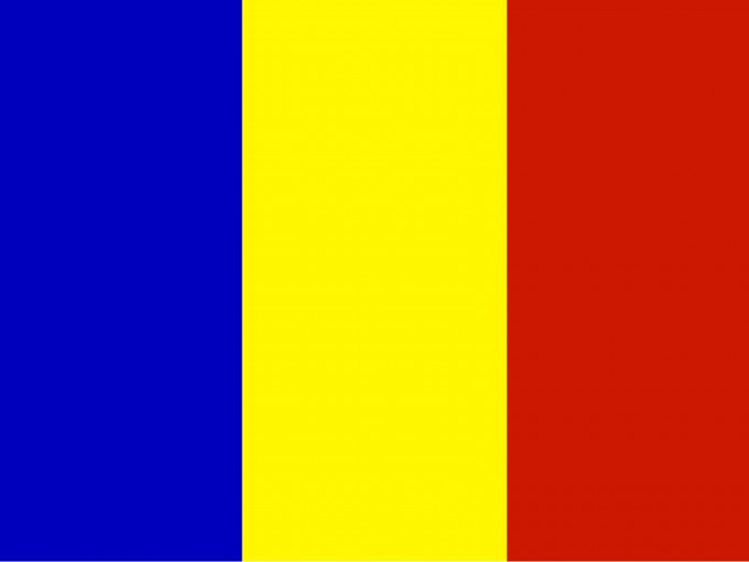 Flags of Romania Country PPT Backgrounds