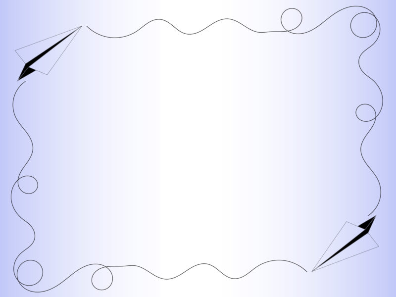 Paper Airplane Border Backgrounds