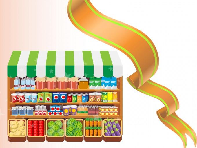 Food Market PPT Backgrounds