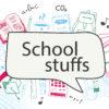 School Stuffs Supplies Backgrounds