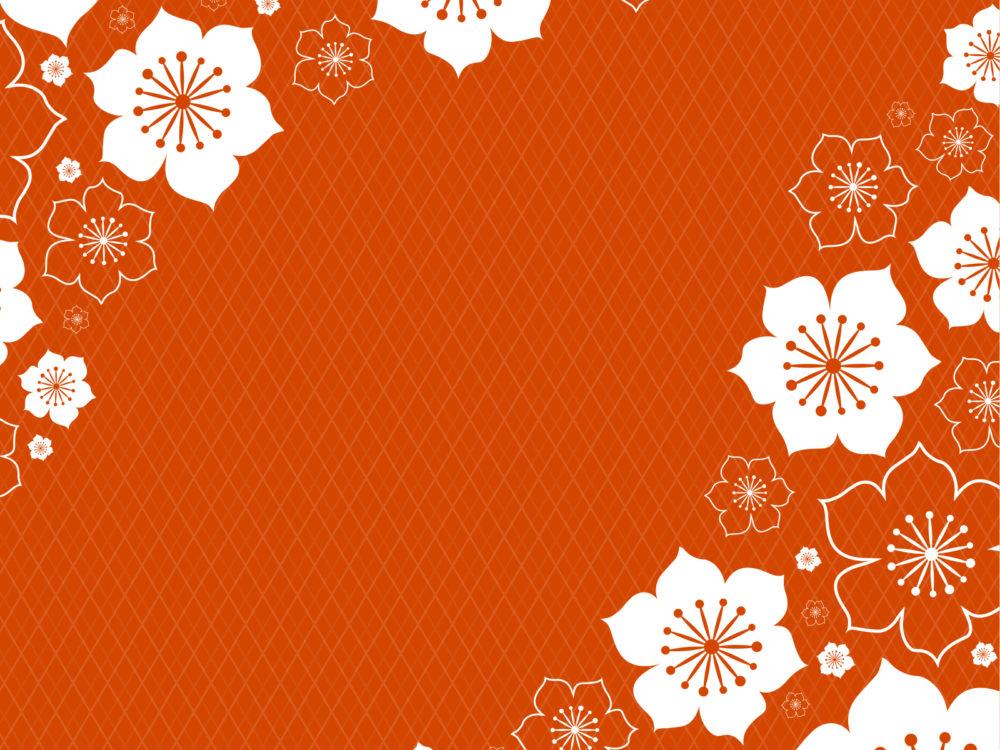 Floral Spring Backgrounds Flowers Orange Templates Free Ppt