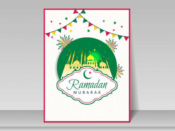 Ramadan Greeting Card PPT Backgrounds