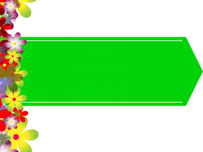 Green Banner PPT Backgrounds