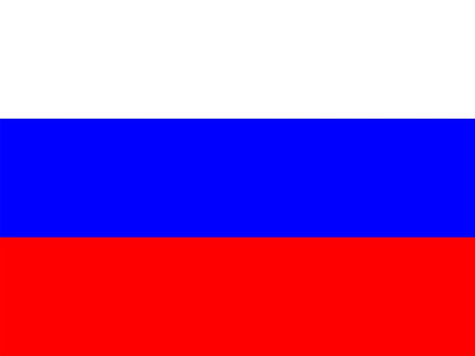 Russian Flags PPT Backgrounds