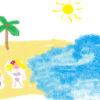 Paint for Children Backgrounds